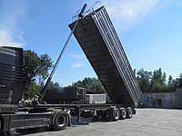 """Самосвальный кузов полуприцепа тип """"Зерновоз"""" 55м3"""