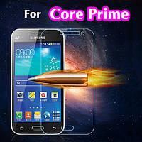 Защитное стекло для Samsung Galaxy Core Prime G360
