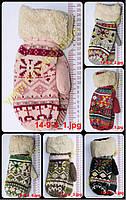 Оптом женские варежки вязаные двойные - разные цвета - 14-9-3, фото 1