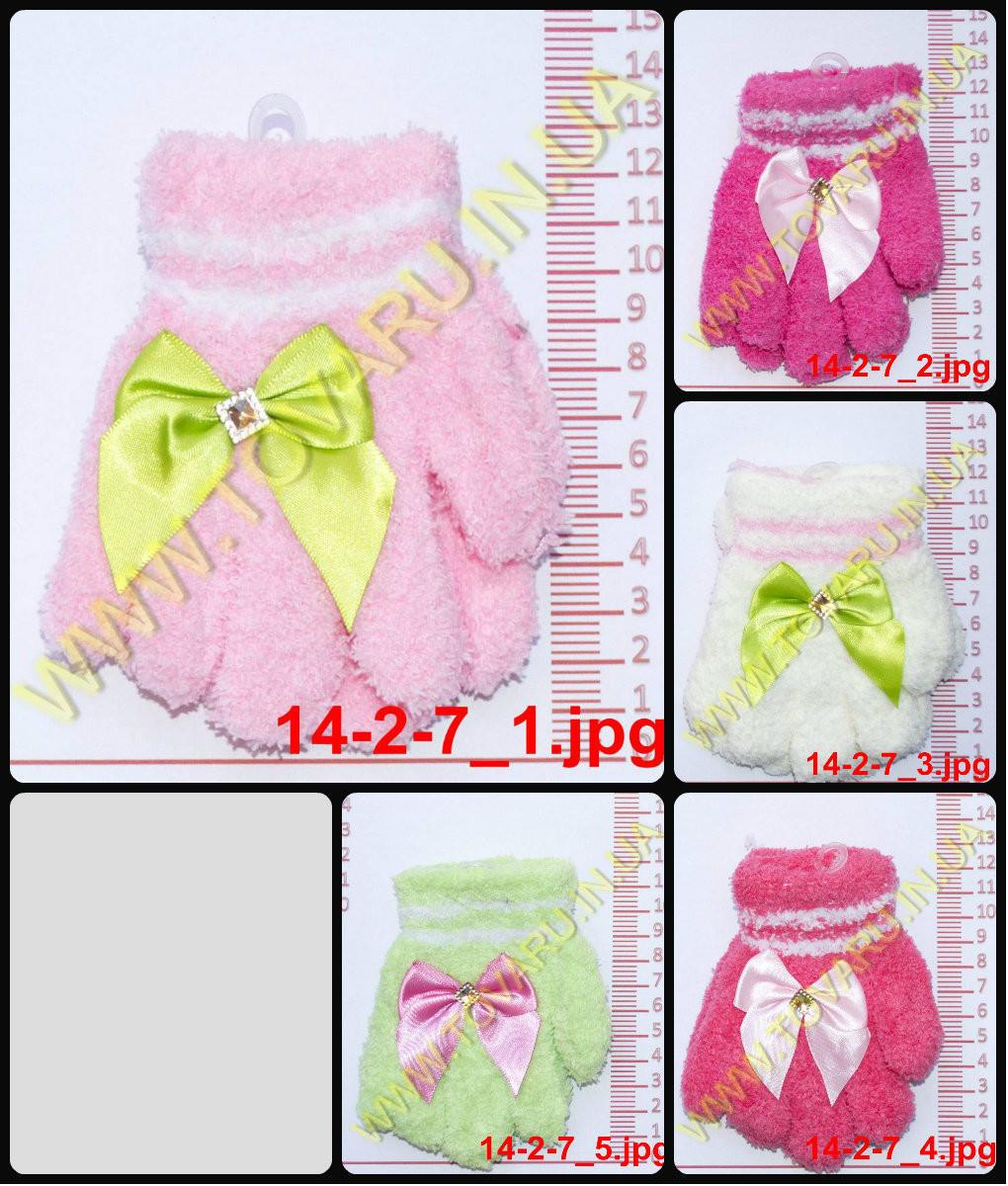 Оптом перчатки детские махровые для девочек - разные цвета - 14-2-7
