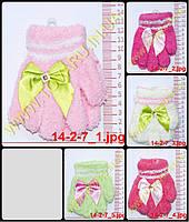 Оптом перчатки детские махровые для девочек - разные цвета - 14-2-7, фото 1