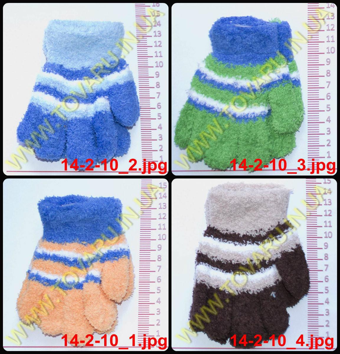 Оптом перчатки детские махровые для мальчиков - разные цвета - 14-2-10