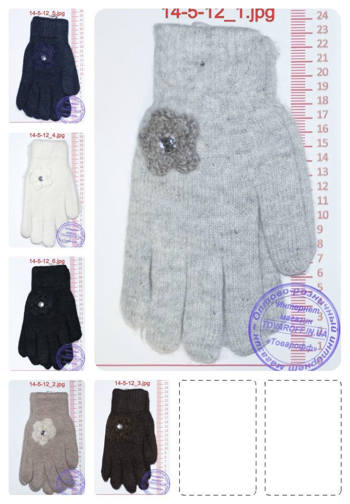 Оптом женские перчатки вязаные шерстяные двойные - разные цвета - 14-5-12