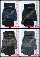 Оптом перчатки детские для мальчика двойные - разные цвета - 14-5-20, фото 1