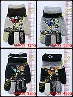 Оптом перчатки детские для мальчика двойные - разные цвета - 14-5-22