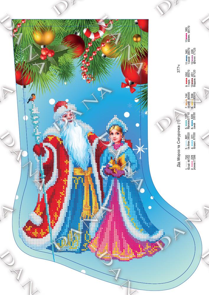"""Дед Мороз и Снегурка1"""