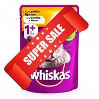 Влажный корм для кошек Whiskas с курицей в желе 100 г