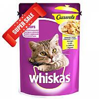 Влажный корм для кошек Whiskas Casserole с курицей в желе 85 г