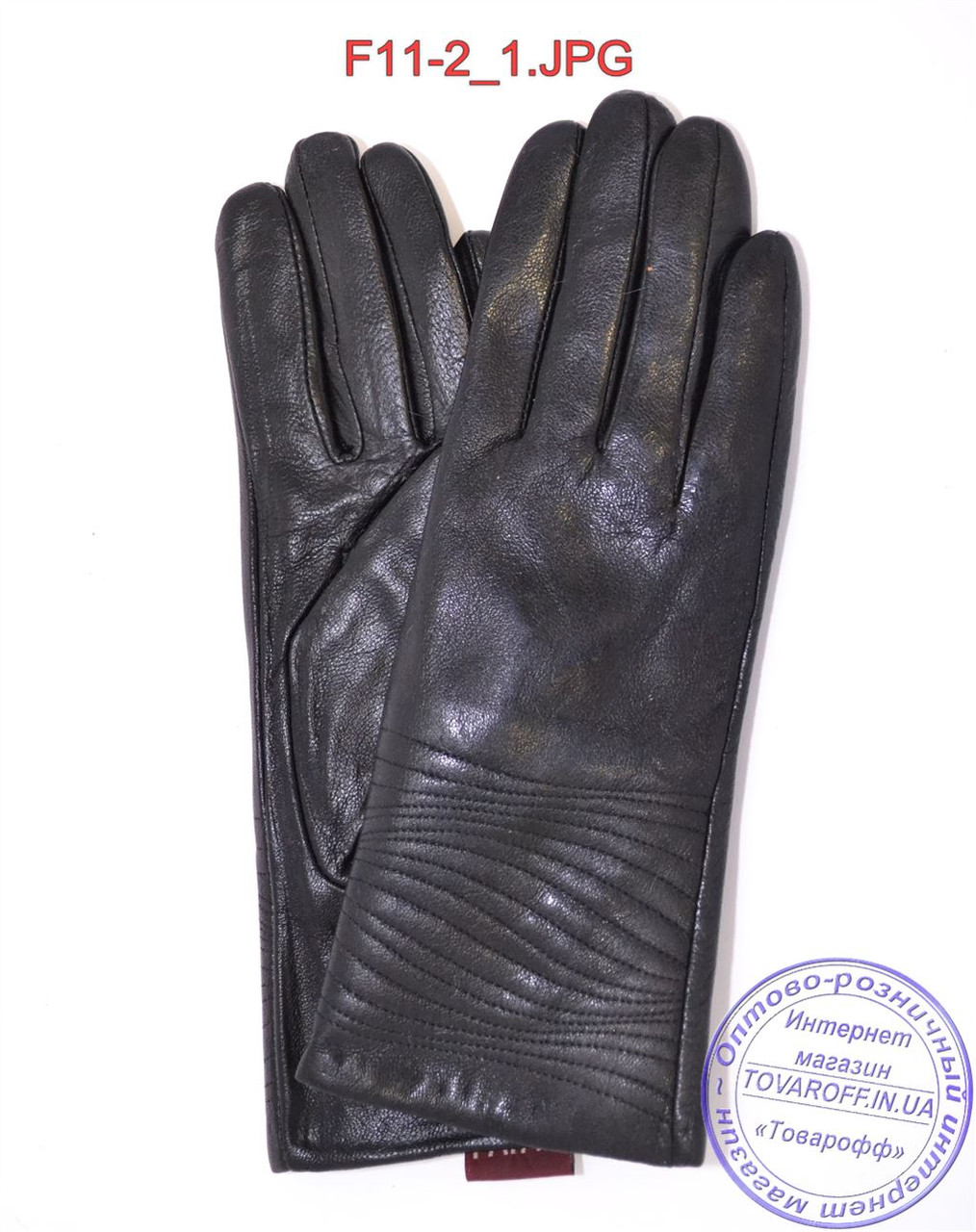 Оптом женские кожаные зимние перчатки на меху кролика (мех искусственный) - F11-2
