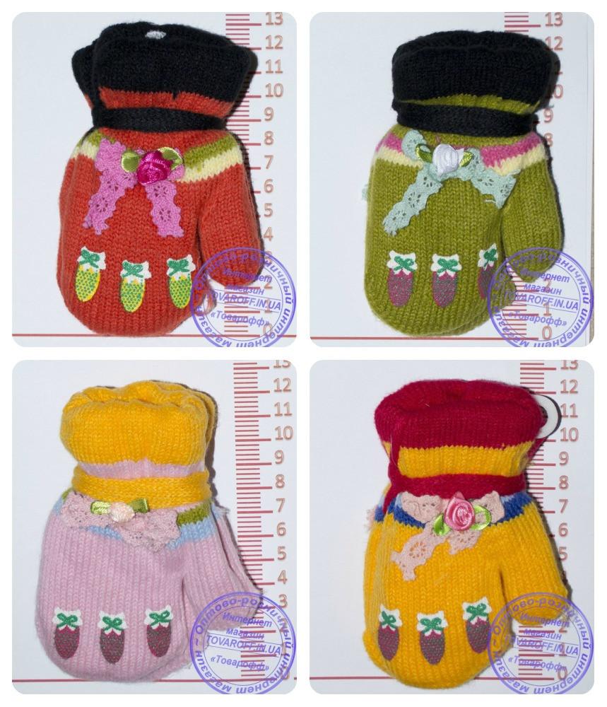 Оптом варежки детские вязаные двойные - разные цвета - 14-7-4