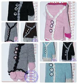Оптом рукавички підліткові для дівчаток - різні кольори - 14-7-34