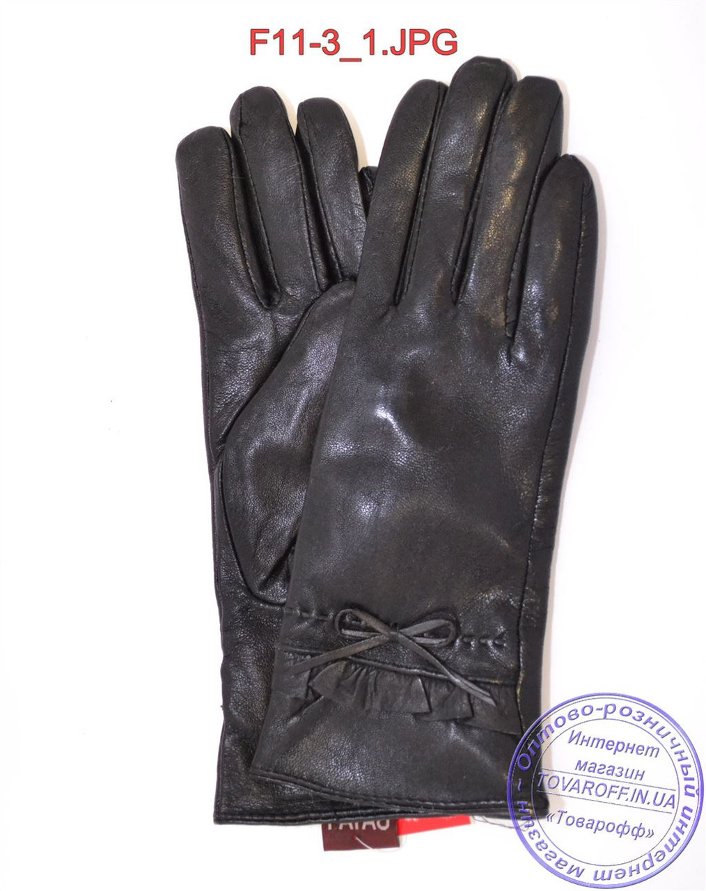 Женские кожаные зимние перчатки на меху кролика (мех искусственный) - F11-3