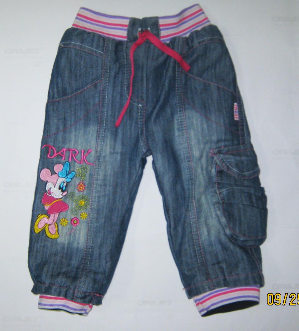 Детские джинсы на девочку на флисе