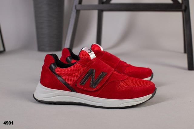 Демисезонная обувь для детей и подростков