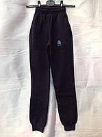 Зимние спортивные штаны для мальчиков 128,140,152 роста на байке Синие