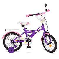 """Велосипед детский 2-х колесный Profi (14"""") от 5-6 лет, боковые колеса, зеркало, звонок, катафоты арт. T1463*"""