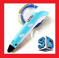 🎁 Подарок ребенку - 3д ручка. 3D ручка H0220 с экраном | AG470115
