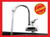 🎁 Delimano,Проточный мгновенный водонагреватель. Водонагреватель с LCD экраном Instant Electric Heating Water Faucet | AG470118