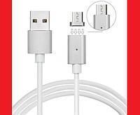 🎁 Хорошие мощные магниты! Магнитный кабель USB - microUSB - Белый. Магнитный кабель USB - microUSB   AG470169