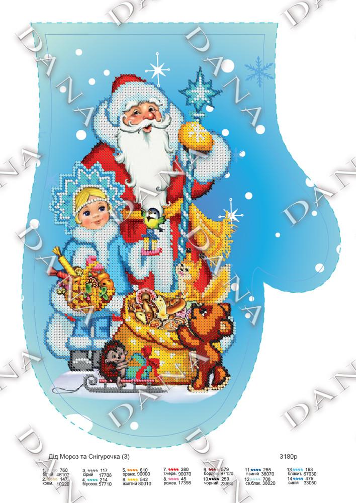 """""""Дед Мороз с снегуркой"""""""
