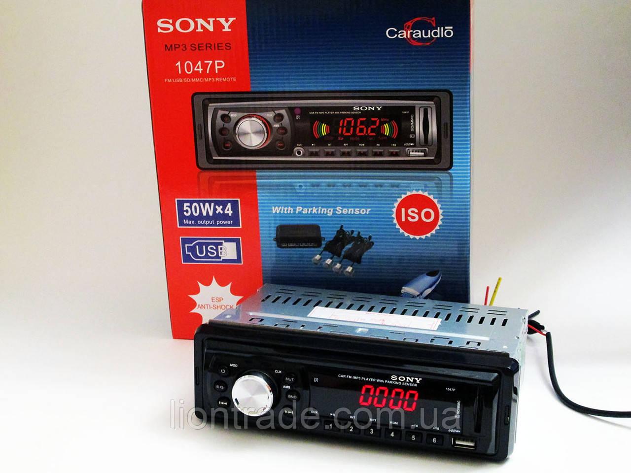 Автомагнитола Sony 1047P + парктроник на 4 датчика.