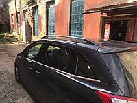 Рейлинги Хром (для Grand C-Max) Ford C-Max/Grand C-Max 2010↗ гг. / Рейлинги Форд Гранд С-макс