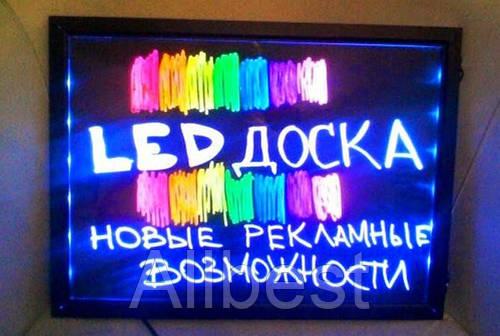 Светодиодная Рекламная Доска LED 40 х 60 см