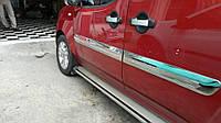 Молдинг дверной Широкая модель (4 шт, нерж) Fiat Doblo II 2005↗ гг. / Накладки на двери Фиат Добло