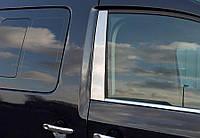 Молдинги на дверные стойки (2 шт, нерж) Volkswagen Caddy 2004-2010 гг. / Накладки на двери Фольксваген Кадди