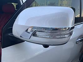 Полоски на зеркала (2 шт, хром) Toyota LC 150 Prado / Накладки на зеркала Тойота Ленд КрузерПрадо LC 150