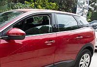 Нижние молдинги стекол (8 шт, нерж) Peugeot 3008 2016↗ гг. / Накладки на двери Пежо 3008