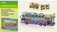 """Конструктор  """"Экскурсионный  Автобус"""" 455 деталей. 1123 Brick"""