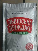 Дріжджі хлібопекарські сухі (Львівські) 100 г