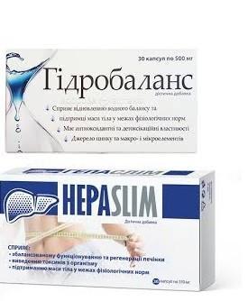 """Комплекс для печени и очищения организма """"Гидробаланс+Гепаслим"""" (60капс.,Польша)"""