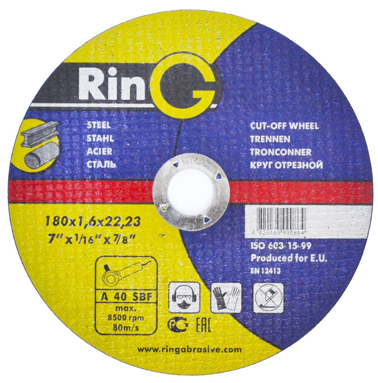 Круг отрезной по металлу Ring 180x2,5x22,23 для ручных шлифмашин