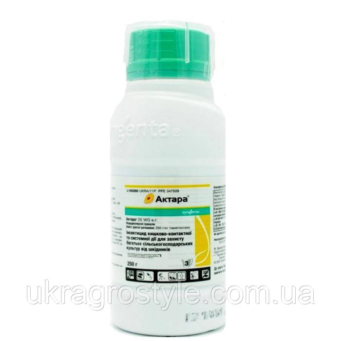 Инсектицид Актара 0,25 кг