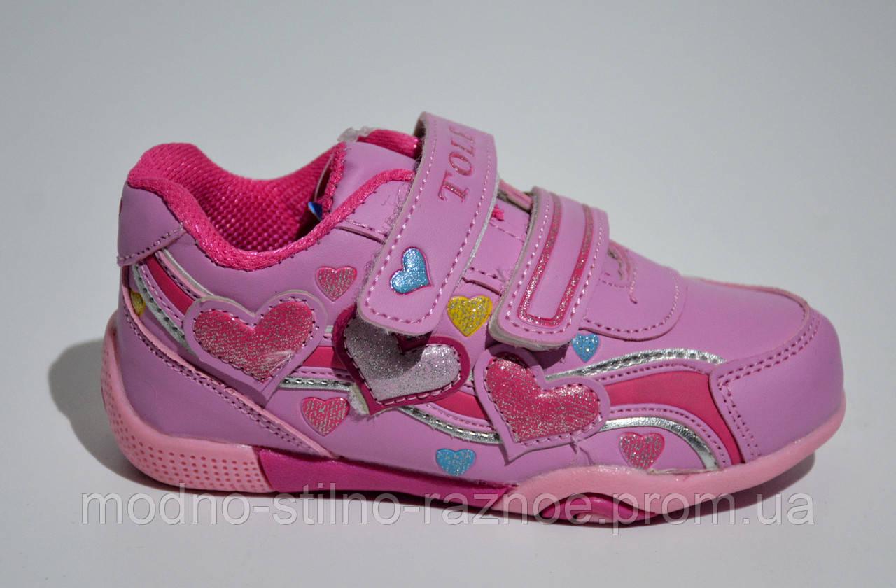 Кроссовки для девочки. 26-31