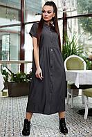 Чёрное свободное женское платье миди