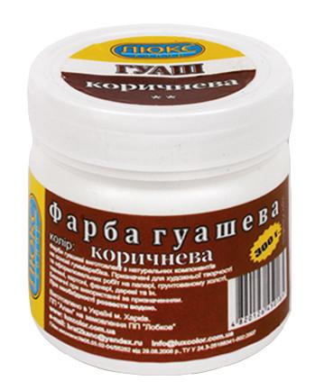 Гуашь ЛЮКС КОЛОР (300г) цвет: коричневый, краски для рисования