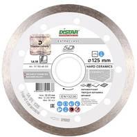 Алмазный диск Distar 1A1R 125x1,4x10x22,23 Hard ceramics (11115048010)