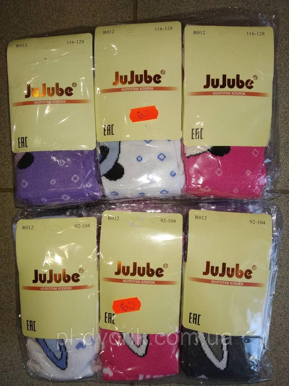 """Колготки детские для девочек Jujube хлопок """"Панда"""" 116-128 см."""