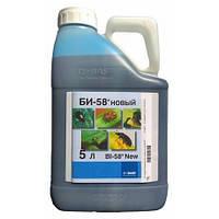 Инсектицид БИ-58 (аналог Димевит)