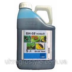 Инсектицид БИ-58 новый (Димевит)