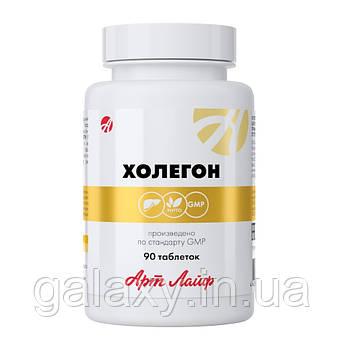 Холегон Артлайф 90 таблеток