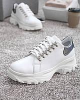 Женские кожаные кроссовки белые туфли на шнурках толстая высокая подошва