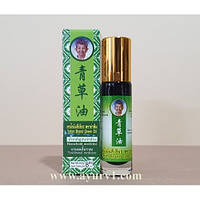 Травяной жидкий бальзам Yatim Brand Таиланд 8ml.