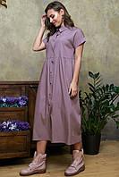 Женское свободное платье миди сиреневое