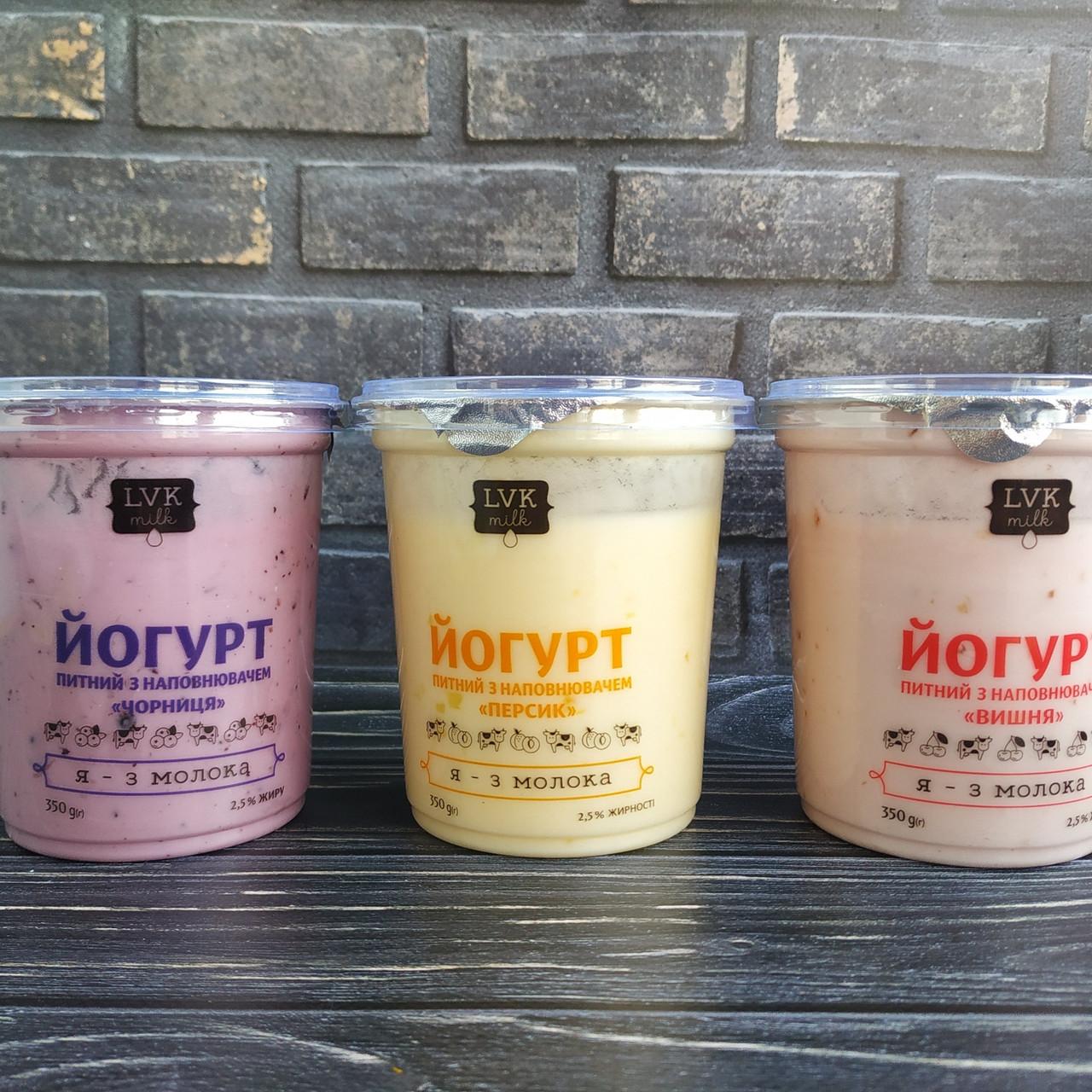 Йогурт питний з чорницею 350г LVK milk