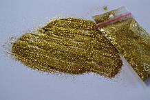 Блиск золото