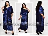 Стильное платье   (размеры 58-72) 0238-28, фото 2